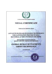 certificato global human